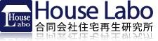 合同会社住宅再生研究所企業サイト